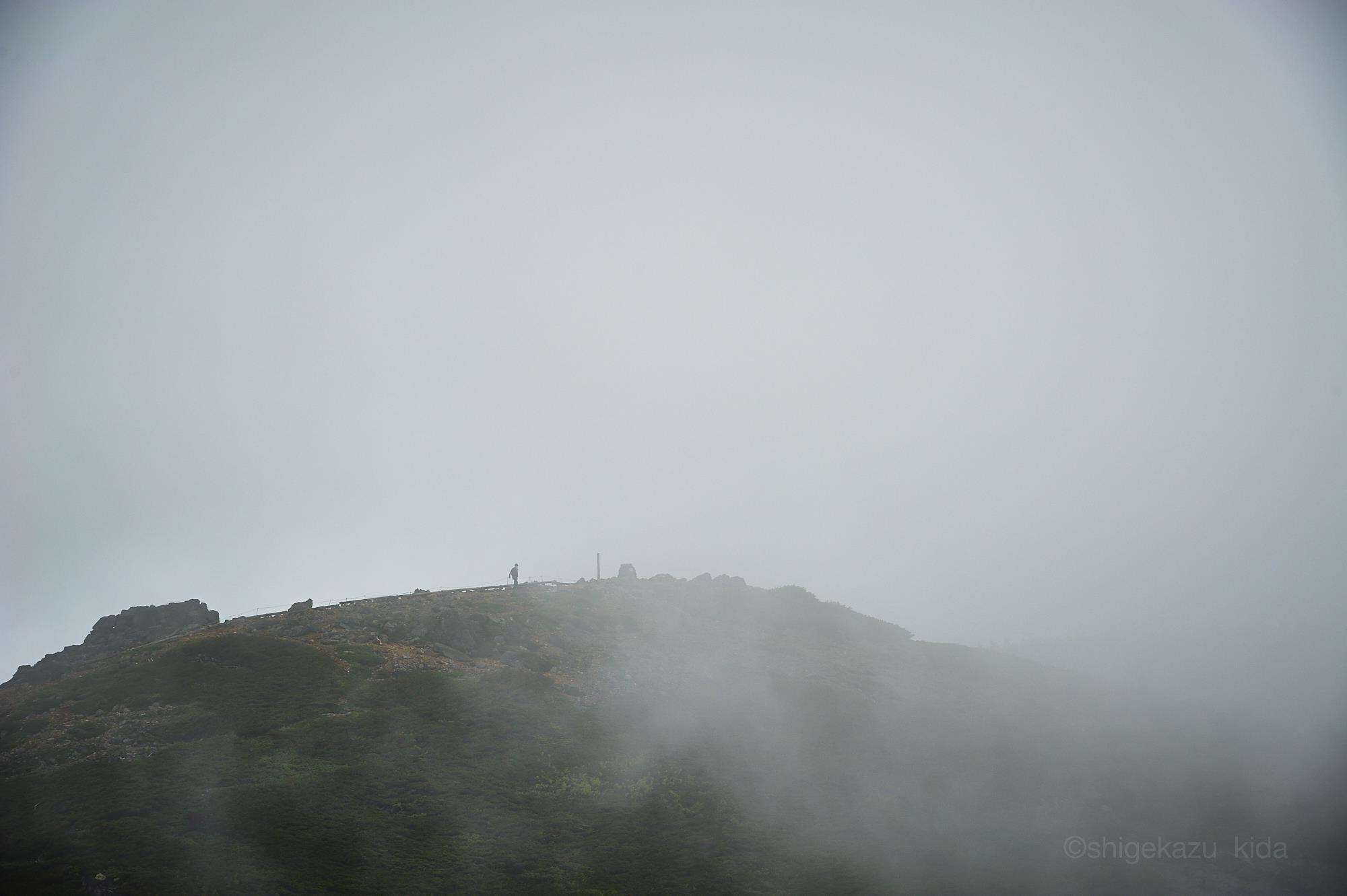靄の本白根山山頂稜線