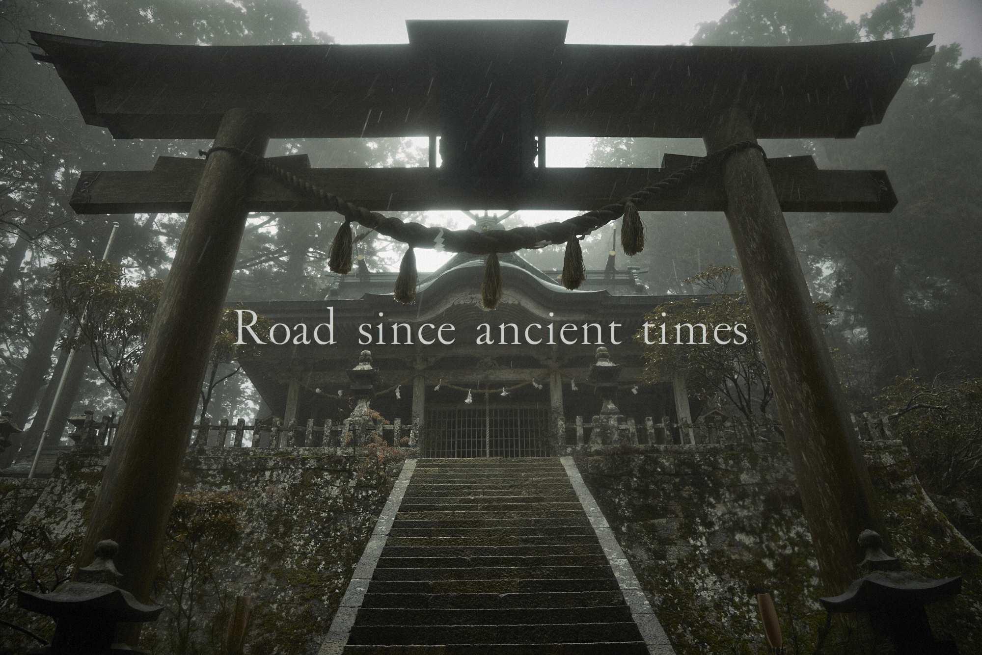 貴田茂和 shigekazukida 熊野古道 玉置神社